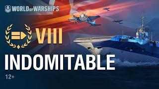 Армада: Indomitable | World of Warships