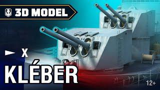 Сухой док. Kleber. История кораблей World of Warships.