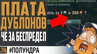 КАЗУС С НОВЫМ РЕЖИМОМ  #полундра ⚓ World of Warships