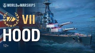 Армада за 90 секунд: Hood | World of Warships