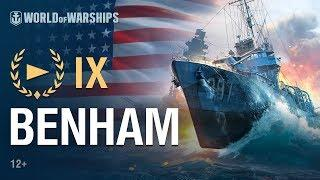 Армада: Бэнхэм | World of Warships